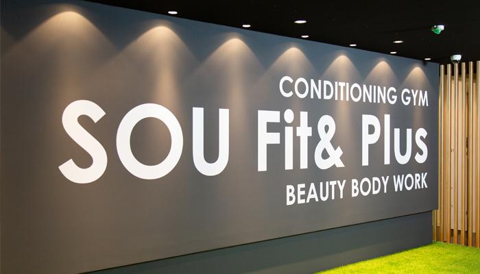 sou-fit-contact